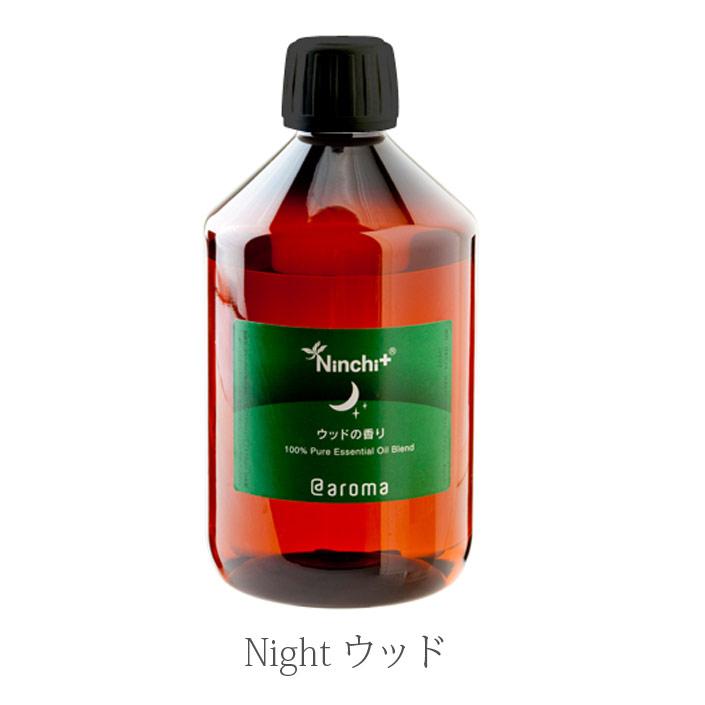 Ninchi+ 450ml Night Woodニンチプラス ナイトウッド@aroma アットアロマ 新生活 気持ち切替スイッチ インテリアコーディネート
