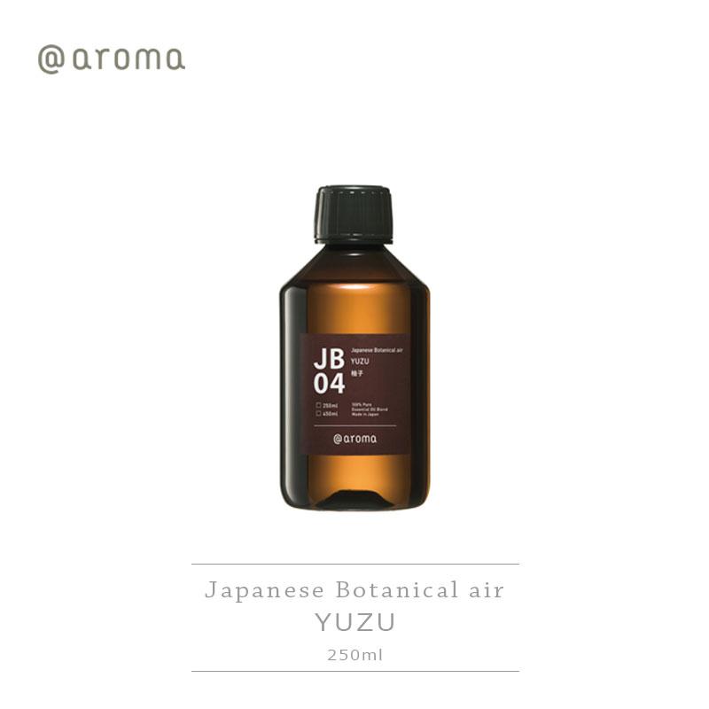 アットアロマ @aromaエッセンシャルオイルJapanese air JB04 YUZU 柚子 250ml