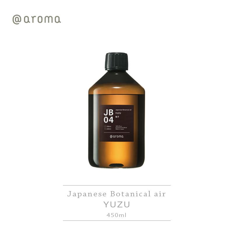 アットアロマ @aromaエッセンシャルオイルJapanese air JB04 YUZU 柚子 450ml