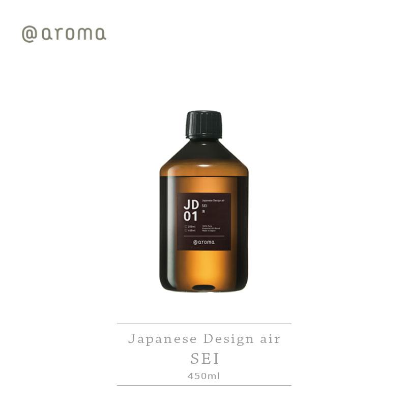 Japanese Design air ジャパニーズデザインエアー JD01 SEI清 450ml