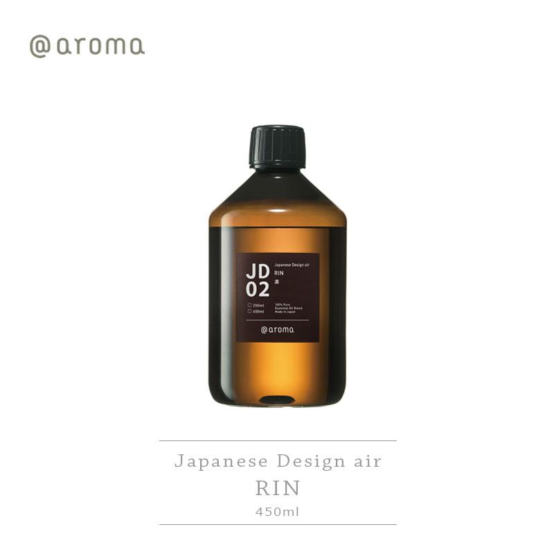 Japanese air Design air 450ml ジャパニーズデザインエアー JD02 RIN凛 450ml RIN凛 春だからインテリア 新生活のインテリア, クラッセドゥクラッセ:37a25170 --- officewill.xsrv.jp