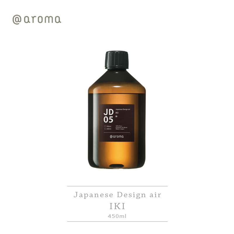 Japanese Design air ジャパニーズデザインエアー JD05 IKI粋 450ml 新生活 気持ち切替スイッチ インテリアコーディネート