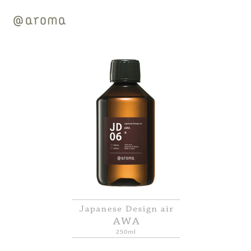 Japanese Design air ジャパニーズデザインエアー JD06 AWA淡 250ml