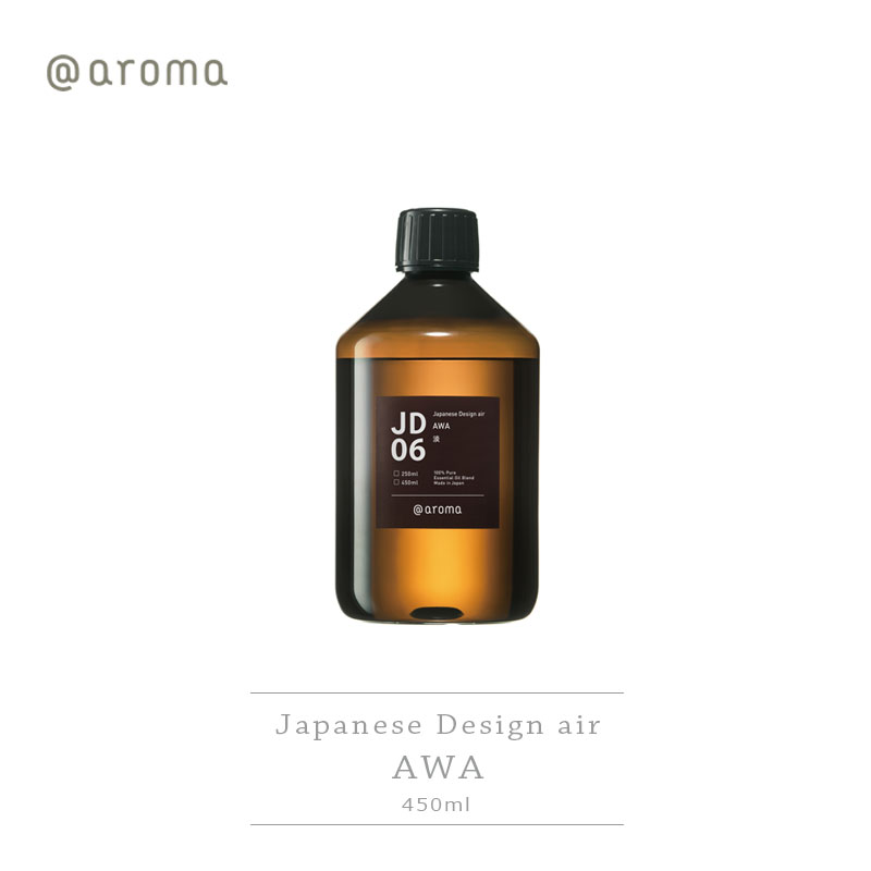 Japanese Design air ジャパニーズデザインエアー JD06 AWA淡 450ml 失敗しないインテリア 年末インテリア