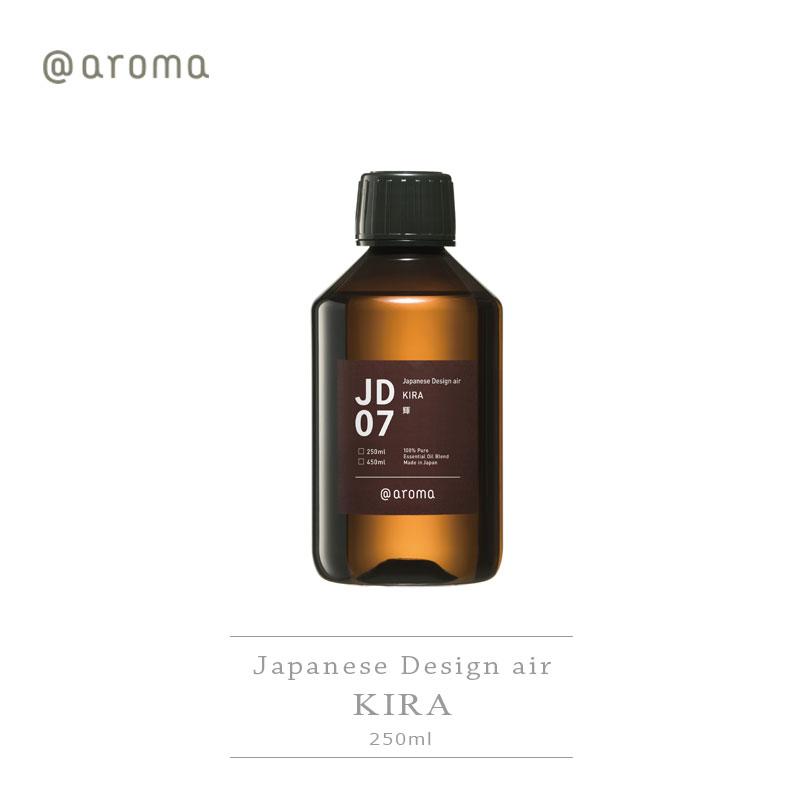 Japanese Design air ジャパニーズデザインエアー JD07 KIRA輝 250ml 新生活 気持ち切替スイッチ インテリアコーディネート