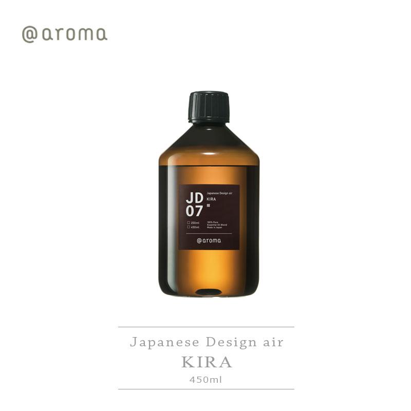 Japanese Design air ジャパニーズデザインエアー JD07 KIRA輝 450ml 失敗しないインテリア 年末インテリア
