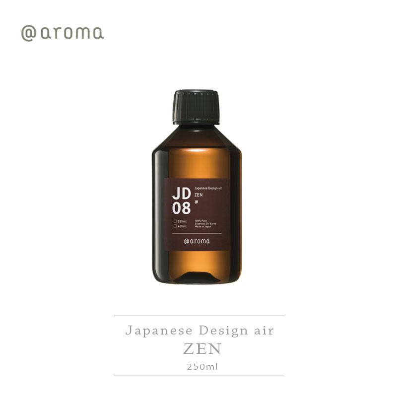 Japanese Design air ジャパニーズデザインエアー JD08 JD08 ZEN禅 250ml 春だからインテリア 250ml air 新生活のインテリア, スントウグン:a74488cf --- officewill.xsrv.jp
