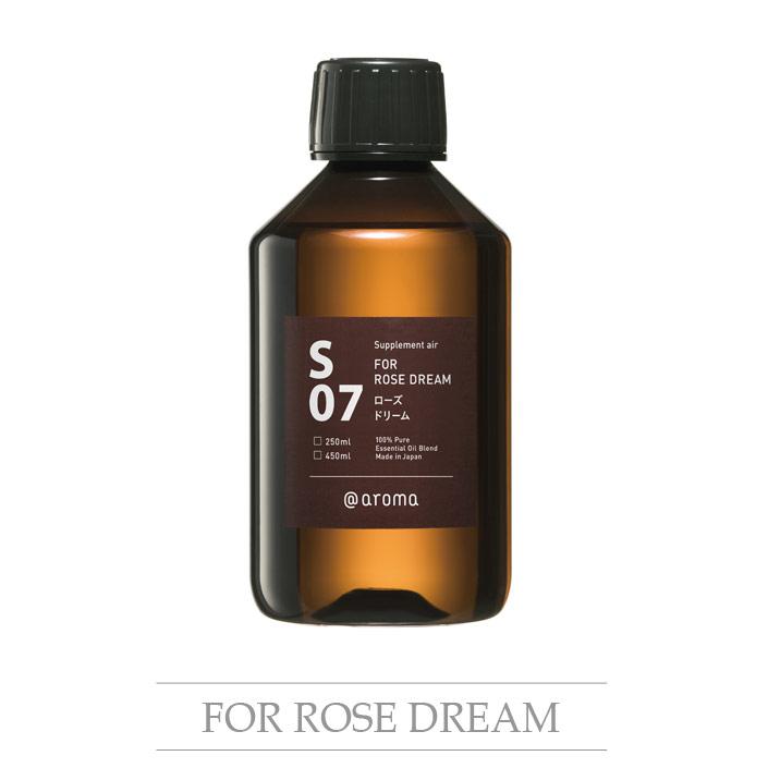 Supplement air サプリメントエアS07 ローズドリーム 250ml  おしゃれなインテリアの作り方 アウトドアリビングが気持ちいい