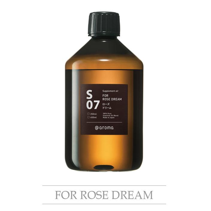 Supplement air サプリメントエアS07 ローズドリーム 450ml  おしゃれなインテリアの作り方 アウトドアリビングが気持ちいい