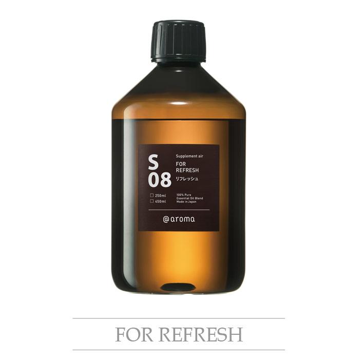 Supplement air サプリメントエアS08 リフレッシュ 450ml  おしゃれなインテリアの作り方 アウトドアリビングが気持ちいい