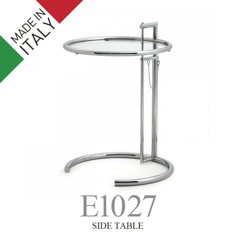 E1027 アイリーングレイ サイドテーブル side table デザイナーズ家具 イタリア製国内在庫あり 失敗しないインテリア 年末インテリア