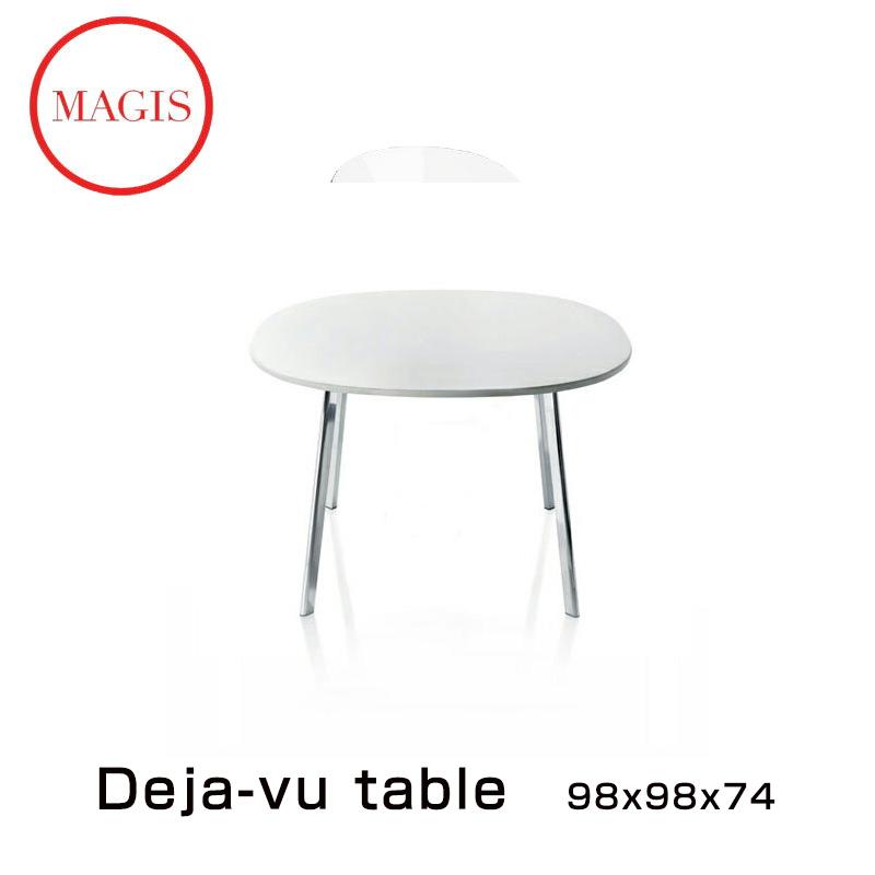 MAGIS テーブル Deja-vu Table 200×120 新品未使用正規品 デジャヴ 天板ホワイト脚ポリッシュTV843 テ?ブル エンジョイホーム NF 祝日 おうちオンライン化 インテリアコーディネート