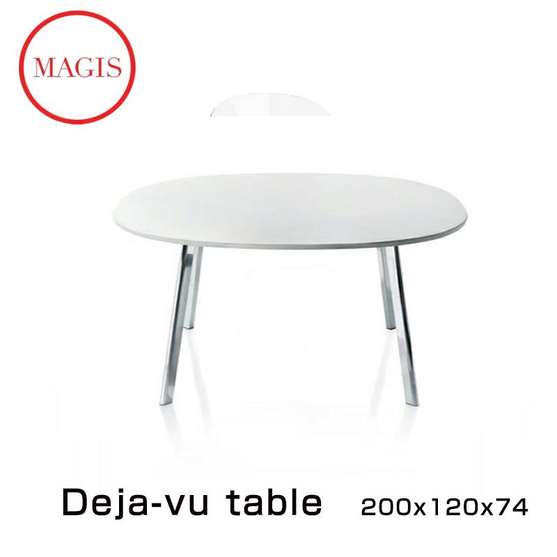 Deja-vu Table 200×120 デジャヴ テ-ブル 天板ホワイト脚ポリッシュTV843「NF」 春だからインテリア 新生活のインテリア