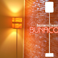 BUNACO 照明 LAMP【フロアランプ BL-F705】 失敗しないインテリア 年末インテリア