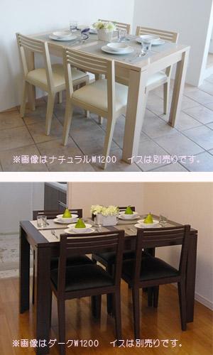 ダイニングテーブル (W1350) 新生活 気持ち切替スイッチ インテリアコーディネート