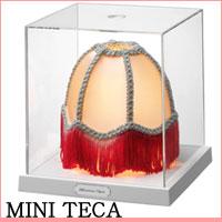 FLOS フロス 送料無料【MINI TECA(ミニテカ)】テーブルランプロン・ギラド  おしゃれなインテリアの作り方 アウトドアリビングが気持ちいい