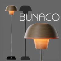 BUNACO 照明 LAMP【フロアランプ BL-F806】 失敗しないインテリア 年末インテリア