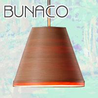 BUNACO 照明 LAMP【ペンダントライト BL-P426】 新生活 気持ち切替スイッチ インテリアコーディネート