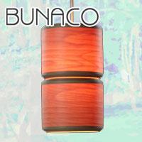 【送料無料】【BUNACOブナコ】 ペンダントライト BL-P745  おしゃれなインテリアの作り方 アウトドアリビングが気持ちいい