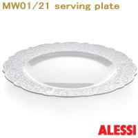ALESSI アレッシーDRESSED/ドレストサービングプレート MW01/21  おしゃれなインテリアの作り方 アウトドアリビングが気持ちいい