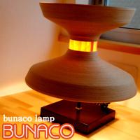 木の照明 送料無料 BUNACO ブナコ【テーブルランプ BL-T016】  おしゃれなインテリアの作り方 アウトドアリビングが気持ちいい