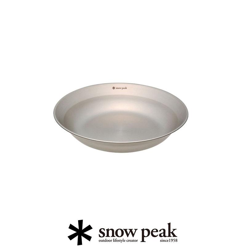 返品不可 即納最大半額 衛星商品 \10月1日より販売START snow peak 在庫一掃 TW-030テーブルウェア スノーピーク ボール SPテーブルウェア M