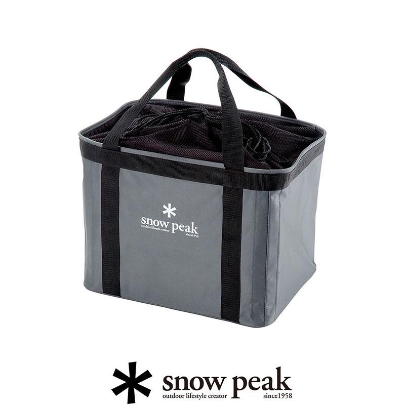 \10月1日より販売START 個別配送商品 snow peak 超激得SALE スノーピーク クーラーボックス UG-080バッグ コンテナ 今季も再入荷 マルチケース ギアコンテナ