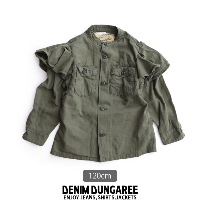 n【SALE対象外】【2018AW】【送料無料】【kids】DENIM DUNGAREE デニムダンガリー ミリタリーネップツイルドレスシャツ 788112【120cm】