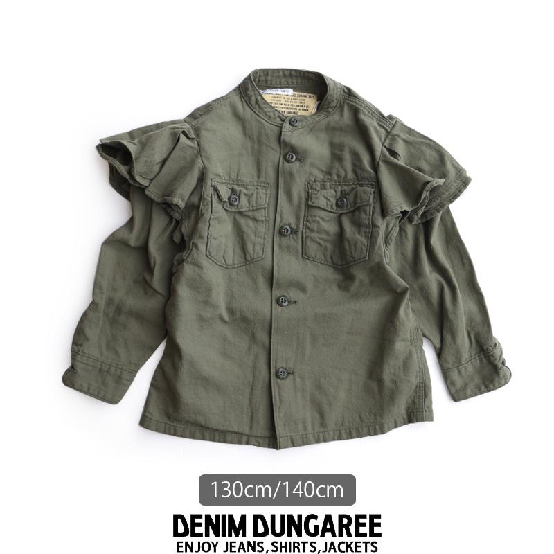 n【SALE対象外】【2018AW】【送料無料】【kids】DENIM DUNGAREE デニムダンガリー ミリタリーネップツイルドレスシャツ 788112【130cm140cm】