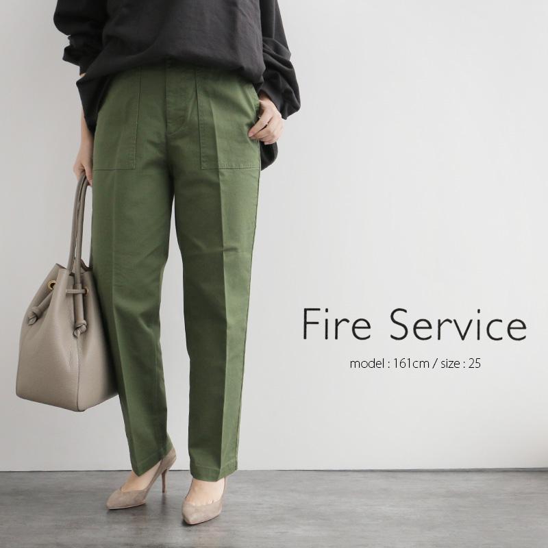 【10%★OFF】【2020SS】Fire Service ファイアーサービス ベイカーパンツ FIS-000-201071