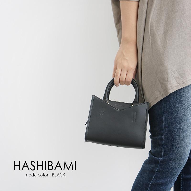 【10%★OFF】HASHIBAMI ハシバミ マイクロベルグ2wayショルダーバッグ HA-1906-553