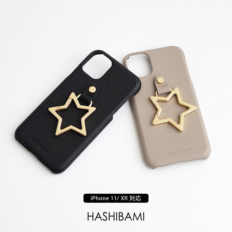 アウトレットセール 特集 HASHIBAMI ハシバミ ビックスターアイフォンケース iPhone Ha-1909-021 最安値 11 XR用