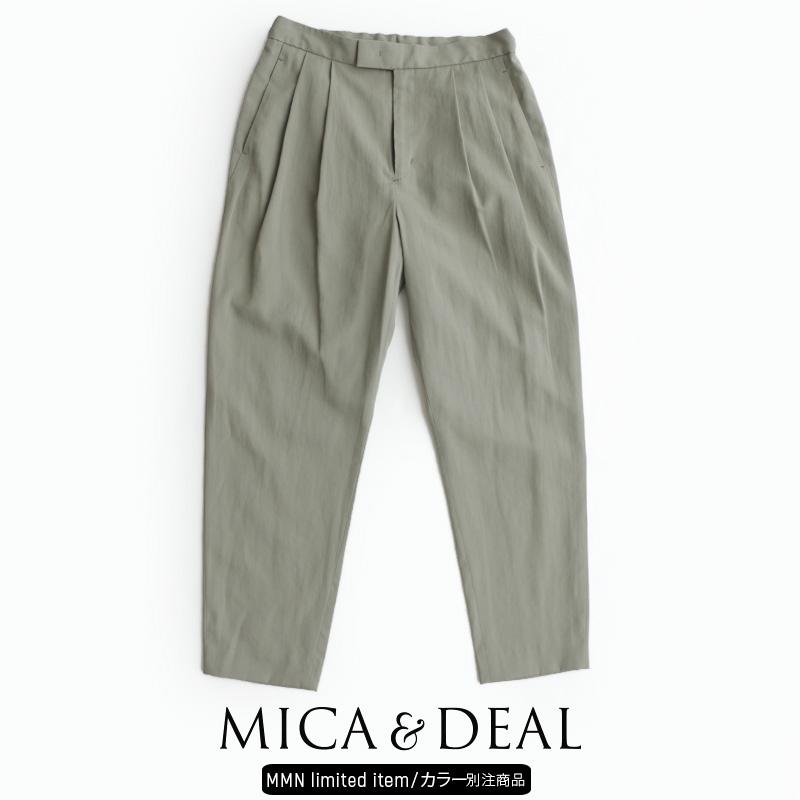 【10%★OFF】【2020SS】MICA&DEAL×MMN【カラー別注】 マイカアンドディール タックテーパードパンツ M20B105PT