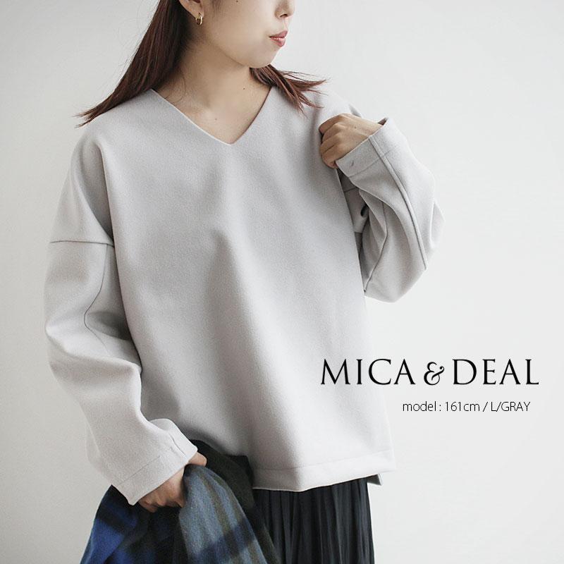 【2020AW】MICADEAL マイカアンドディール メルトンVネックプルオーバー 0120409215