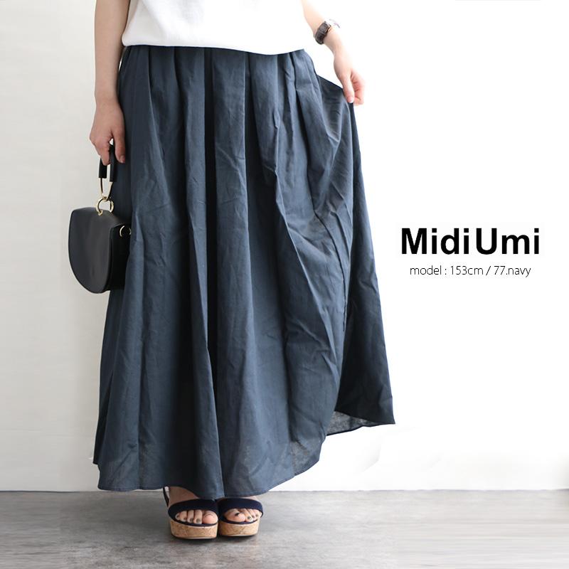 m【送料無料】MidiUmi ミディウミ ギャザーロングスカート 2-760055