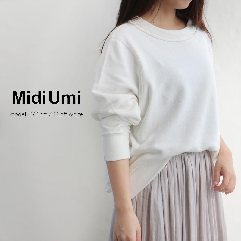m【2019SS】【送料無料】MidiUmi ミディウミ スーパーノバトラックトップ 1-716986