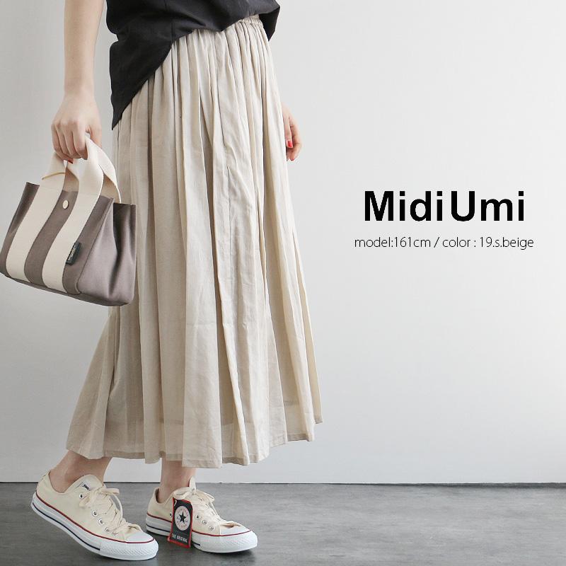 【10%★OFF】【2020SS】MidiUmi ミディウミ ギャザーフレアスカート 2-768105
