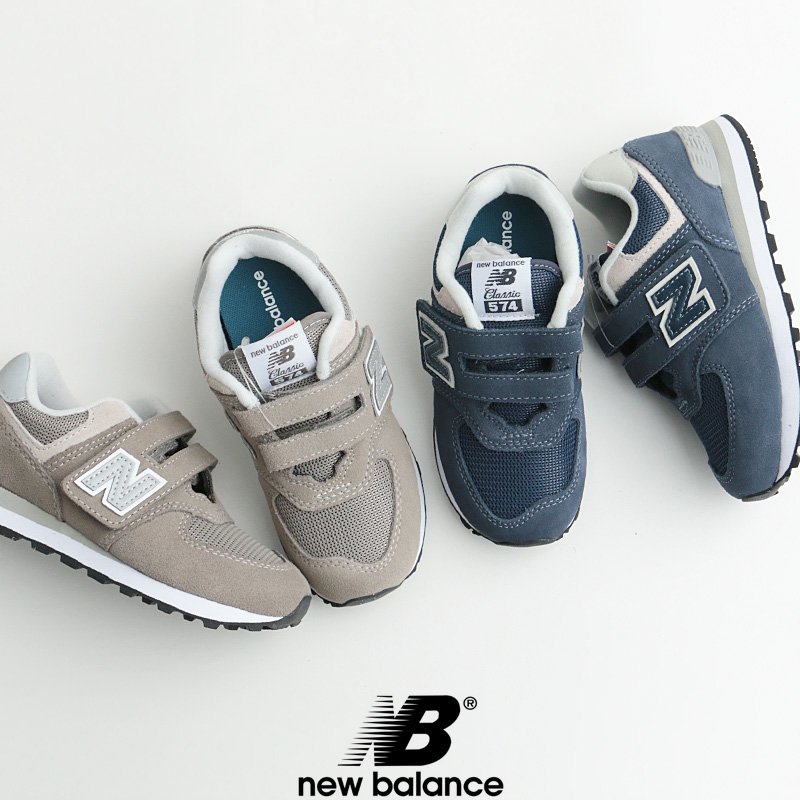 new balance yv574gv