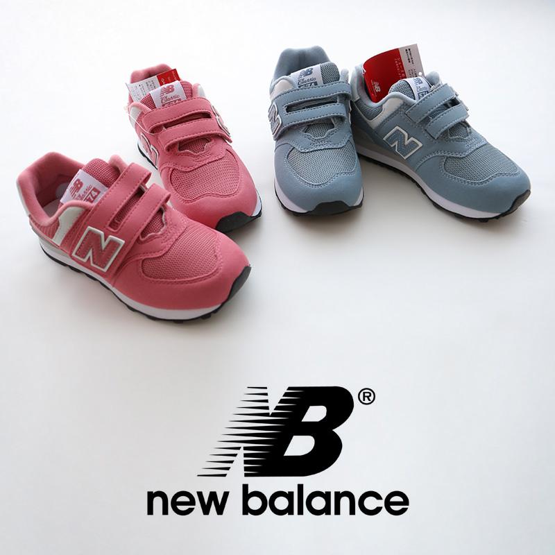 SALE対象外 kids 保証 New Balance ニューバランス キッズサイズ YV574SR スニーカー 時間指定不可 YV574SK遠足 アウトドア