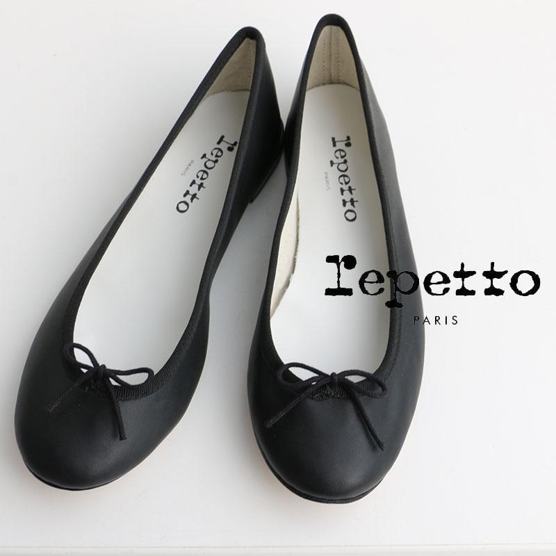 repetto レペット バレエシューズ CENDRILLON BALLERINA VX086VE(51421-0-6086)