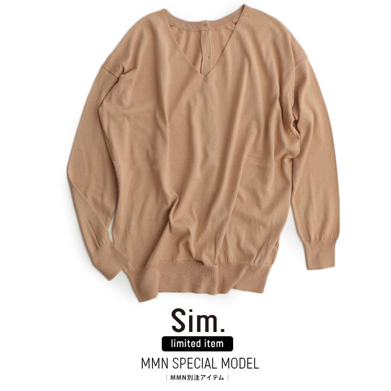 m【2019SS】【送料無料】Sim×MMN【別注アイテム】 シム 2WAYシルクコットンVネックニット S191KM073