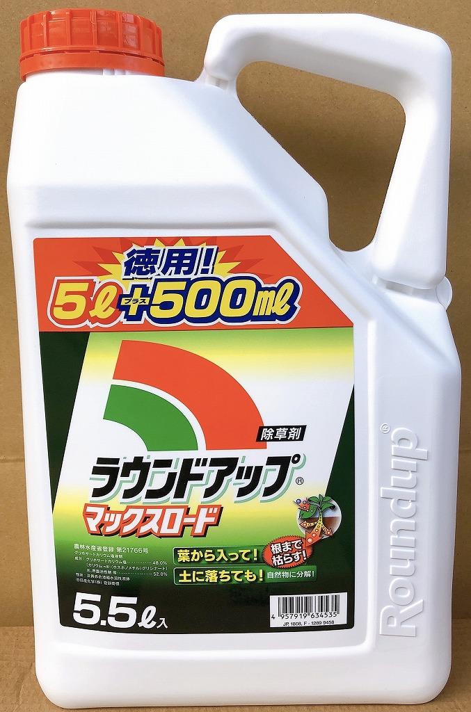 人気の除草剤 ラウンドアップ 新作送料無料 マックスロード Seasonal Wrap入荷 5.5L 有効年月2024年10月 送料無料 沖縄県別途