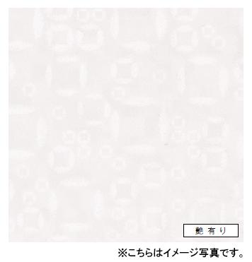 【期間限定特価】アイカ キッチンパネル セラール FAN1720ZMN 壁面用 鏡面仕上げ ●3×8サイズ(935×2455×3mm)【同一柄で2枚以上ご注文頂く場合の1枚単価となります】