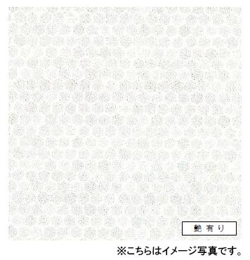 【期間限定特価】アイカ キッチンパネル セラール FQN1715ZMN 壁面用 鏡面仕上げ ●3×8サイズ(935×2455×3mm)【同一柄で2枚以上ご注文頂く場合の1枚単価となります】