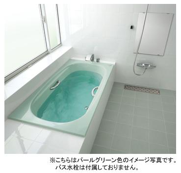 LIXIL INAX 単品浴槽 グランザシリーズTBND-1500HP_ ●1500サイズ●サーモバスS●人造大理石浴槽●エプロンなし(※埋め込み式・施工必須)