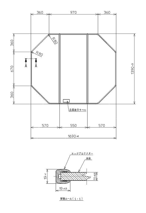 TOTO 浴室関連器具 ふろふた●大型バス 3枚 1690×1390mm PCA182#NW1風呂ふた・風呂フタ・フロフタ
