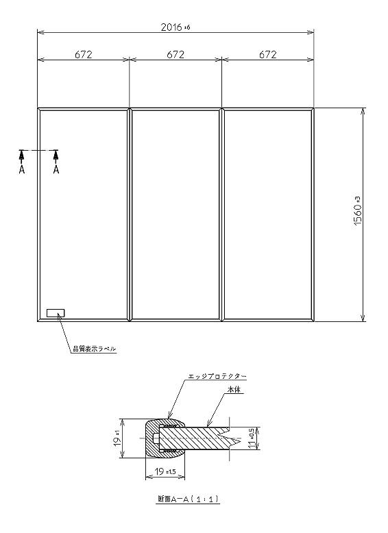 TOTO 浴室関連器具 ふろふた●大型バス 3枚 2016×1560mm PCA212#NW1風呂ふた・風呂フタ・フロフタ