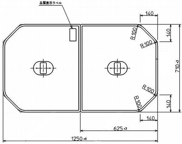 TOTO 浴室関連器具 ふろふた●1250×710mm PCF1320R#NW1風呂ふた・風呂フタ・フロフタ