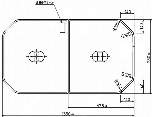 TOTO 浴室関連器具 ふろふた●1350×760mm PCF1400R#NW1風呂ふた・風呂フタ・フロフタ