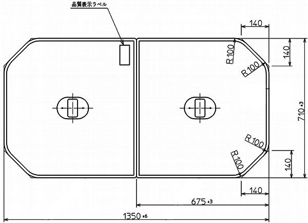 TOTO 浴室関連器具 ふろふた●1350×710mm PCF1410R#NW1風呂ふた・風呂フタ・フロフタ